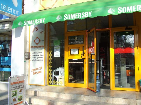 Stambolov